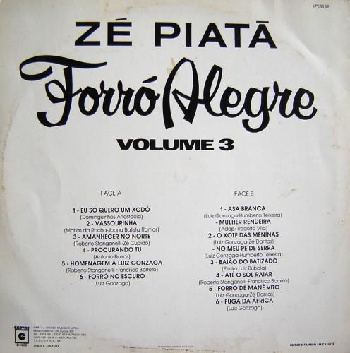 za-piata-verso