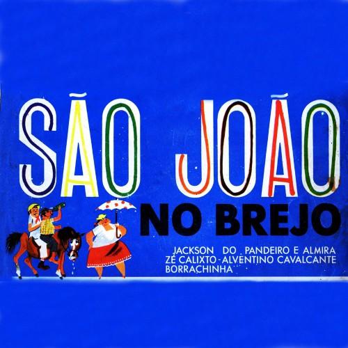 jackson-do-pandeiro-sao-joao-no-brejo-capa