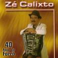 Colaboração do José Everaldo Santana, uma colaboração extra, só pra matar um pouquinho a saudade do Zé Calixto. Um belo disco, muito balançado, com o mesmo bom gosto habitual. Embora […]