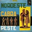 Colaboração do Jorge Paulo, mais um disco bastante raro, assim como a maioria dos álbuns lançados pela Mocambo. As capas do disco vinham protegidas por um plástico que era colado […]