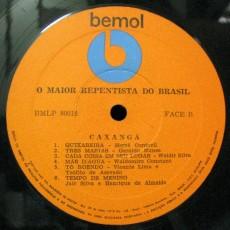caxanga-o-maior-repentista-do-brasil-selo-b