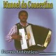 Colaboração do Everaldo Santana, sergipano fã dos tocadores de oito baixos. Esse é um artista que eu ainda não conhecia. Manoel José de Aquino ou simplesmente Manoel da Concertina. Pedi […]