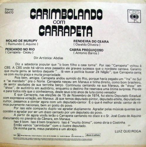compacto-duplo-1975-carrapeta-carimbolando-verso
