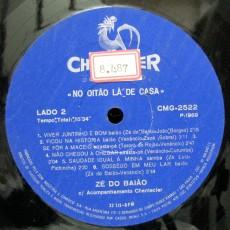 1969-za-do-baiao-no-oitao-la-de-casa-selo-b