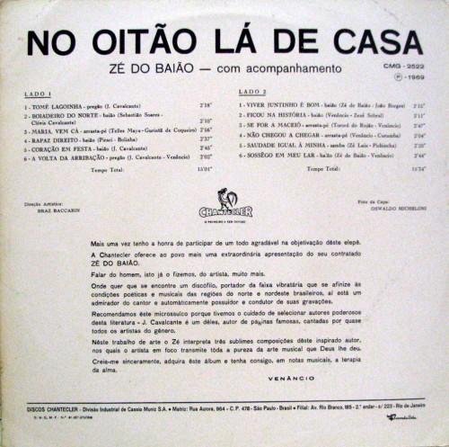 1969-za-do-baiao-no-oitao-la-de-casa-verso