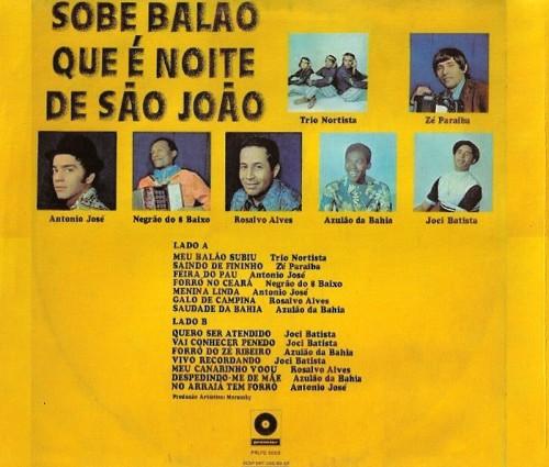 coletanea-1972-sobe-balao-que-a-noite-de-sao-joao-verso