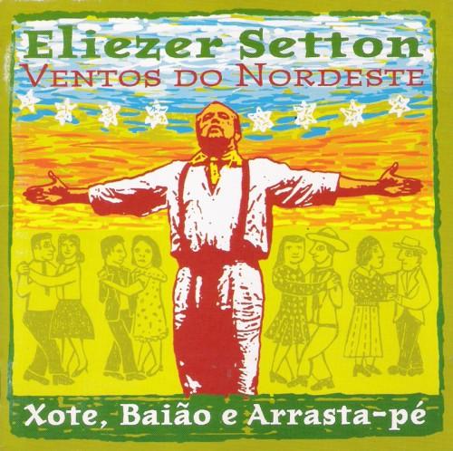 eliezer-capa