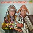 Colaboração do DJ Cris, de São Paulo – SP. O disco alterna músicas instrumentais com músicas cantadas pela Marluce, várias delas bastante balaçadas, muito boas pra se dançar. Destaque para […]