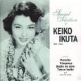 """Colaboração do Isaias Caetano """"Segue uma curiosidade Gonzageana, uma gravação de """"Paraíba"""" de 1956 em Japonês (versão de K. Furano) e a cantora é a graciosa Keiko Ikuta. Anexei os […]"""