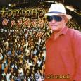 """Colaboração do José Lobo do Nascimento """"Gostei deste CD que recebi de presente de um romeiro de maceió – AL, agora neste mês de setembro de 2010. Todas as músicas […]"""
