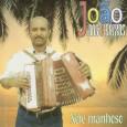 """Colaboração do sergipano Everaldo Santana Mais um disco independente da atual safra de tocadores de Oito Baixos. Muito bom saber que ainda temos tocadores dedicados ao """"Pé de Bode"""". João […]"""