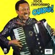 Colaboração do Lourenço Molla, de João Pessoa – PB Coordenaçaõ de produção de P. Carmona. Todas as músicas são de autoria do Sanfoneiro Guidô. Guidô – Toca Sanfoneiro 1977 – […]