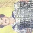 """Colaboração do sergipano Everaldo Santana. O disco é do acervo do Castanheiro. Destaque para """"Onde tu tá Neném"""" de Luiz Bandeira. Zé Calixto – Misturando os Ritmos 2006 01 – […]"""