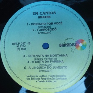 1995 (C)
