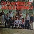 """Colaboração do Jhonatas Pasternack, de São Paulo – SP. """"Agora vai uma coletânea regional de música sertaneja com duas faixas cantadas pelo Coronel Narcizinho. Destaque para 'Ai Piauí' e 'Meu […]"""