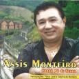 Colaboração do Alisson Felipe, de Alagoa do Monteiro – PB. 'Assis Monteiro um monteirense forrozeiro que reside em São Paulo com seu primeiro trabalho.' Participações especiais de Flávio José e […]