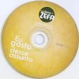 Colaboração do Colaboração do DJ Fred Boi, de Belo Horizonte – MG Esse é o mais recente trabalho do Trio Dona Zefa. O repertório desse álbum se diferencia dos anteriores […]